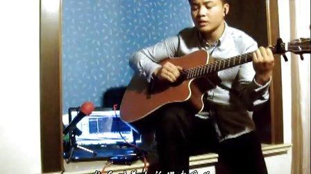 唯一(王力宏)-吉他弹唱-孙辉