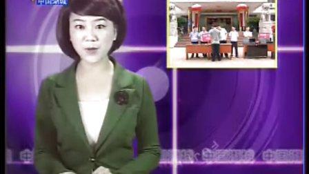 鄱阳电视新闻2012年7月18日