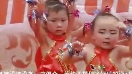 慧康艺术幼儿园 节目《爱我你就抱抱我》
