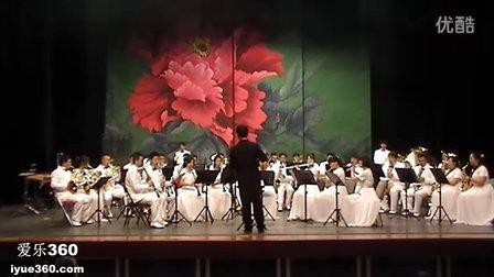 首发集团管乐团 东图剧场演奏曲目《康定情歌》《意大利民歌串烧》《圣歌》《尹维克达》