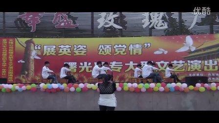 13-舞蹈《青花瓷》3分42秒-丹东曙光职专玫瑰广场大型文艺汇演