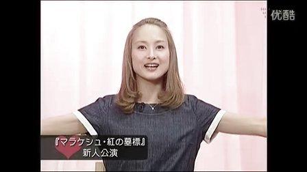 I LOVE 宝塚 花組 桜一花