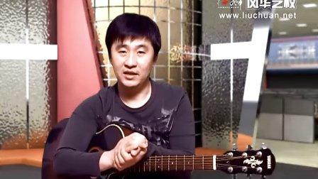 12 吉他常用节奏弹唱演示视频教学