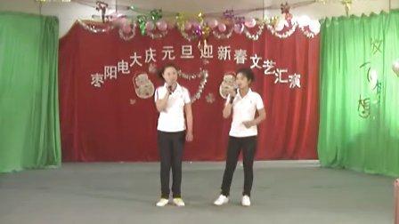 枣阳电大2012元旦幼师汇演