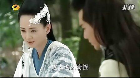 天涯明月刀 2012(全40集)26