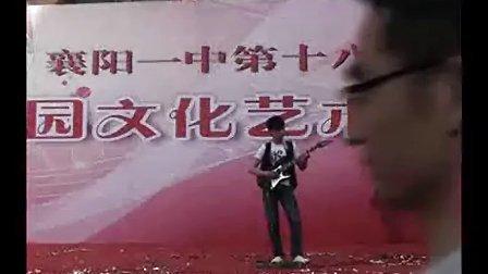 败家讲坛3:襄阳一中2012高一欢迎派对