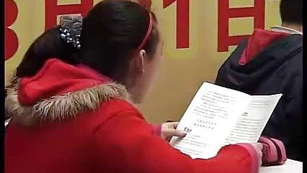 张春娟《北京的春节》内蒙古乌海市实验小学0001.