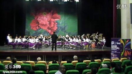 翠微小学管乐团 东图剧场演奏曲目《山歌幻想曲》《lovely rose》《狮子王》