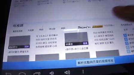 qvod辅助神器软件视频演示