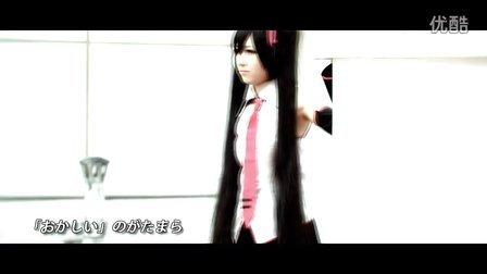 《magnet》V家燃系百合cosplayMV【杂音mikuX初音miku】