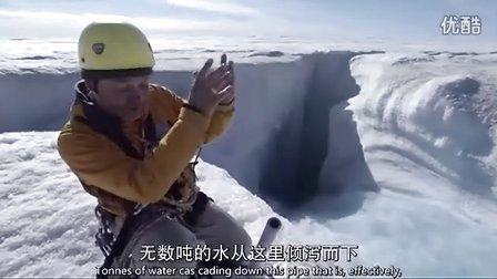 冰冻星球7