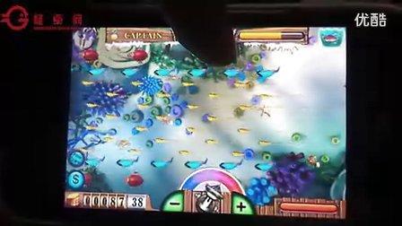 【怪卓网】游戏推荐《捕鱼达人》视频演示