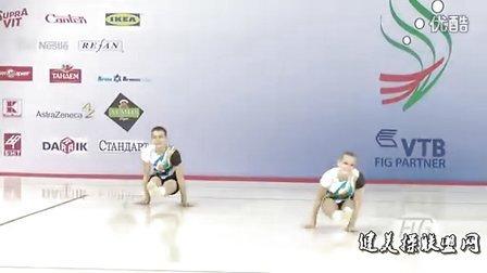 2012 保加利亚世界健美操锦标赛 37