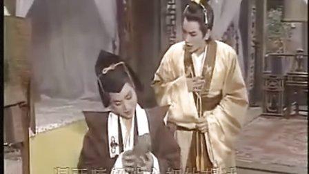 黄香莲歌仔戏大唐风云录14