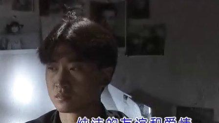 孙丽英 戴玉强 - 花儿为什么这样红(花仙子)