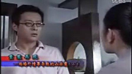 MC霸王-拍案-:婚外情事导致的凶案(二)(1)