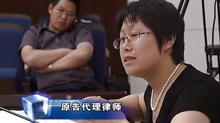 擅用京剧脸谱图案 销售邮票藏品惹官司 20120529 首都经济报道