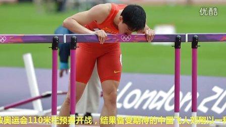 刘翔深情亲吻栏架 29岁老将疑似告别