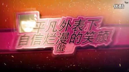 腾讯朋友国民校花-徐傲霜.宣传片!!记住、你不是一个人在战斗!!!