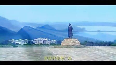 湘潭旅游风光片(圆梦湘潭)
