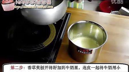 香草冰淇淋做法香草冰淇淋做法