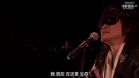 【中文字幕】X JAPAN ToshI LAST CONCERT  春の息吹