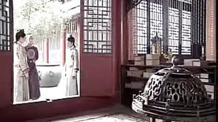 粤语版《步步驚心》  02