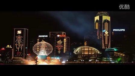 纪念香港回归15年-再唱东方之珠-左