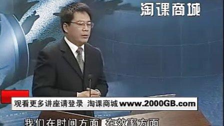 最新高清管理培训讲座视频-姚磊-如何降低采购成本