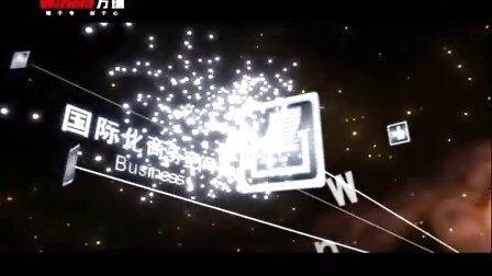 丰德万瑞中心片段 www.ltwh.com.cn 三维动画制作