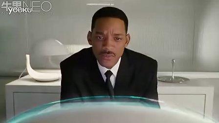 NBA版黑衣人3预告片 超级巨星竟是外星生物?[www.ahswzl.com]