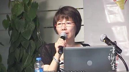 """2011年5月7日""""幸福人生大讲堂"""" 陈珏讲座《社会适应与心理健康》"""