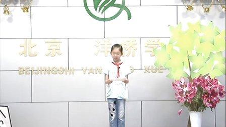 北京洋桥学校-国际小导游