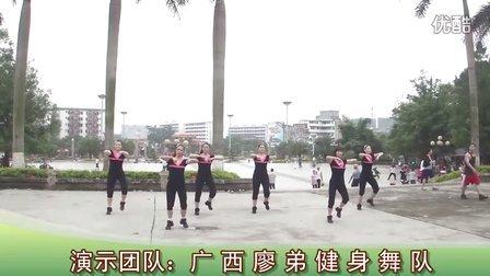 廖弟健身舞-《 dj串烧 》(1)