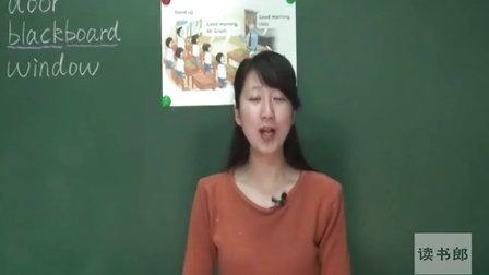新版2012版江苏译林版牛津小学英语三年级下册名师辅导视频_Unit1