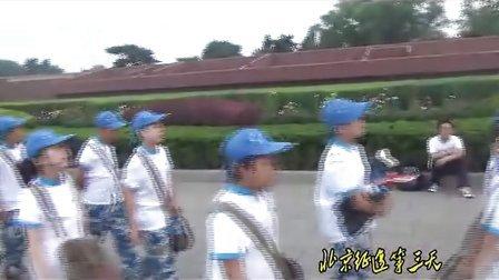 2012北京征途夏令营(一期)第三天