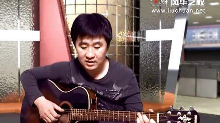 13 吉他六线谱的记谱方法_吉他六线谱怎么看_吉他六线谱学习入门视频教学