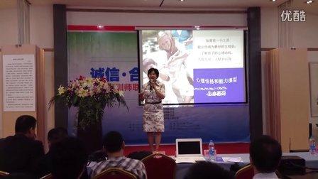生命密码演讲上海培训师联合会