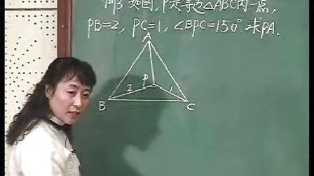 有关三角形的计算
