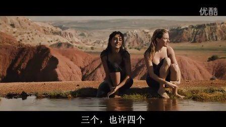 窈窕主妇【天然浴池】