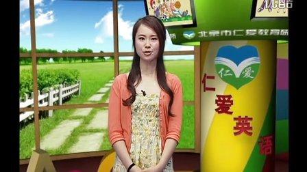 仁爱英语七年级上同步课堂辅导DVD5.3