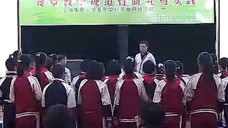 《少年运动员进行曲》小学五年级音乐优质课课堂实录