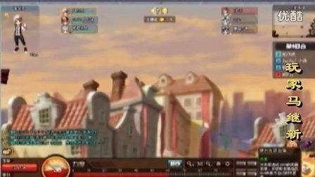 游戏:TNT---玩家马继新----正大光明。2012。7。6上传。