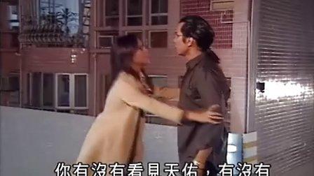 我和僵尸有个约会2粤语18