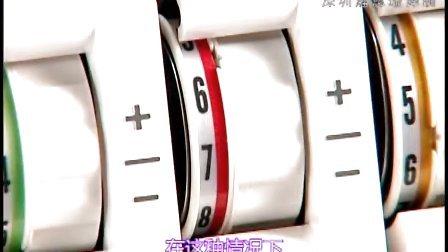 (中文字幕)美国胜家缝纫机官方视频-14SH754包缝机-4.4线包缝线迹调整