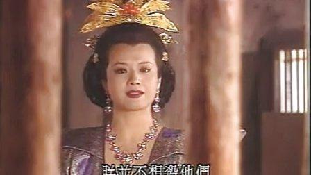 上官婉儿1998  17