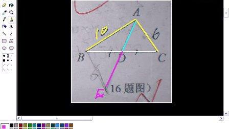 初一三角形全等