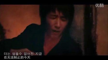 SJ-恋人啊
