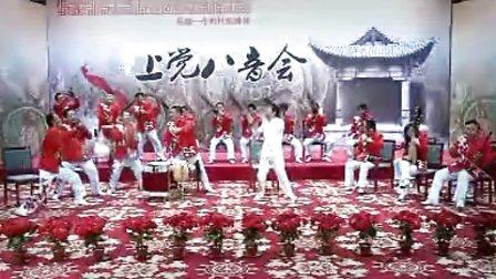 晋城名片《上党八音会》晋城市群众艺术馆八音艺术团