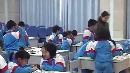 数学三年级上册认识平行四边形录像人教课标版黄伟祥中山市实验小学